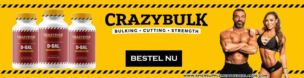 DBal Nederland